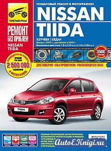 Nissan Tiida с 2007 года выпуска, рестайлинг в 2009 году. Руководство по эксплуатации, техническому обслуживанию и ремонту