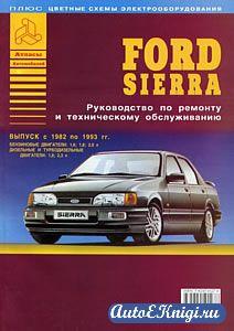 Ford Sierra 1982-1993 годов выпуска. Руководство по ремонту и техническому обслуживанию