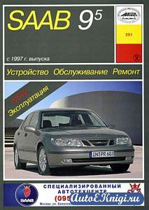 Saab 9-5 с 1997 года выпуска. Устройство, Обслуживание, Ремонт, Эксплуатация