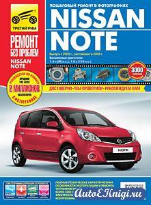 Nissan Note c 2005 года (рестайлинг 2008 году) выпуска. Руководство по эксплуатации, техническому обслуживанию и ремонту
