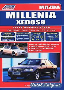 Mazda Millenia / Xedos 9 1993-2003 годов выпуска. Руководство по ремонту и техническому обслуживанию