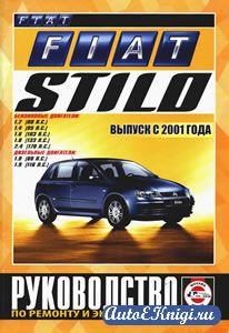 Fiat Stilo с 2001 года выпуска. Руководство по ремонту и эксплуатации